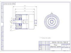 Компас-3D - Ролик - оцифровка чертежа