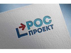 логотип для  РОСПРОЕКТ для сайта тверьоблпроект.рф