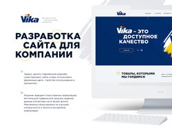 Автокраски Vika