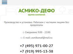 Адаптация сайта под моб. устройства. Bitrix