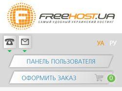 Адаптация сайта под моб. устройства