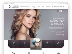 "Одностраничный сайт для бренда ""KROM"""