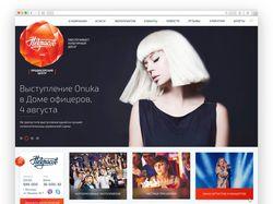 Сайт продюсерского центра Некрасов