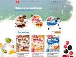 Landing Page ( musli.prpreston.ru )
