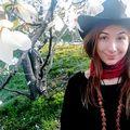Алена Березнева