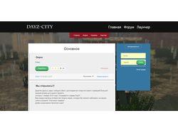 Веб-программирование\Создание сайта для проекта