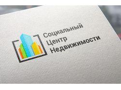 Логотип для компании Социальный Центр Недвижимости
