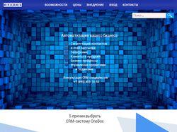 CRMSYSTEM.COM