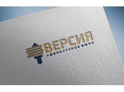 Фирменный стиль для адвокатского бюро ВЕРСИЯ