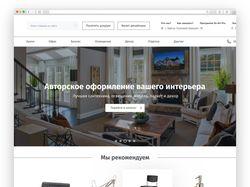 """Интернет-магазин компании """"EFIR DESIGN SPACE"""""""