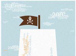 Pirates XXI
