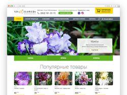 "Интернет-магазин цветов ""VinFlowers"""