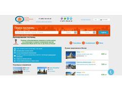 Наполнение сайта Гостиниц Hotel-inn.ru