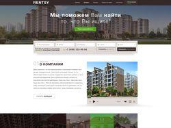 Портал недвижимости rentsy
