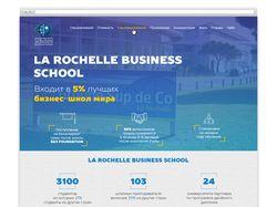 Лендинг для школы LA ROCHELLE