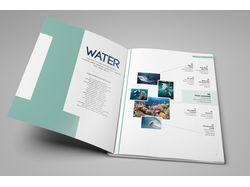 Журнал WATER