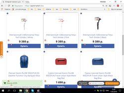 Добавить описания для товаров на сайте
