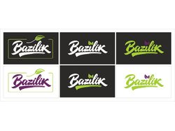 Логотип для кофейни Базилик