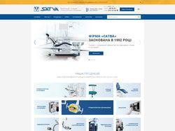 SATVA - стоматологическое оборудование