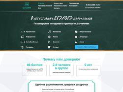 Сайт образовательного центра Arna