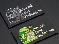 Логотип УСК