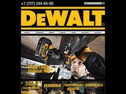 Официальный сайт компании DeWalt в Казахстане