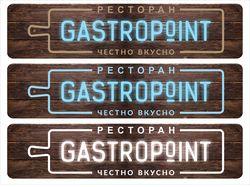 """Вывеска для ресторана """"Gastropoint"""""""