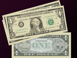 Стилизованный доллар