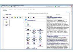 Создание/сопровождение сайта на чистом HTML