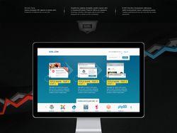 Surl.com / Sur.ly. Защита исходящих URL-адресов.