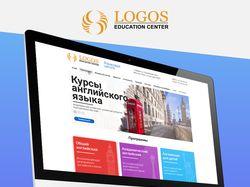Сайт для языковой школы