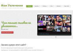 Создание сайта на MODx (по примеру page.maple4.ru)