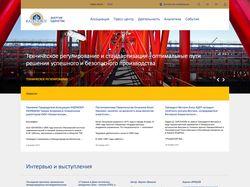 "Корпоративный сайт ""Kazenergy"""