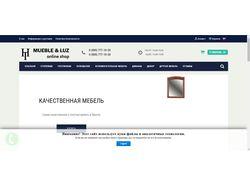 Интернет магазин для продажи мебели в Испании