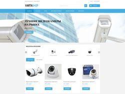 Интернет магазин охранного оборудования