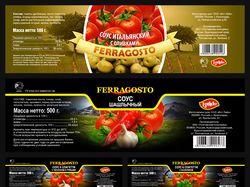 Серия этикеток для соусов