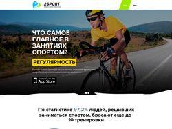 http://2sport.mobi/ru/