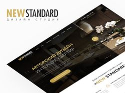 Дизайн сайта для студии дизайна интерьеров