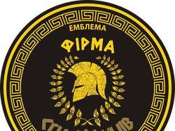Емблема в старогрецькому стилі