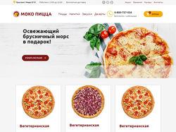 Mokko Pizza