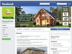 обложки для социальных сетей FB VK TW YOUTUBE INS