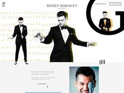 Лендинг для ведущего Сергей Дубинцева