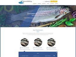 Лендинг оптовая продажа рыбы