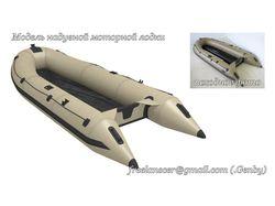 Модель надувной моторной лодки