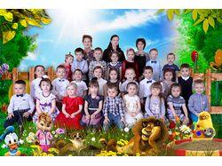 Детки в группе