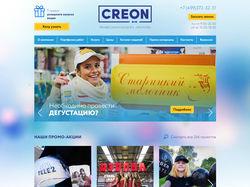 BTL-агенство Creon