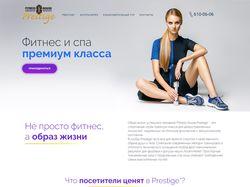 Fitness House Prestige