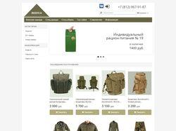 Военка. Интернет-магазин военной одежды