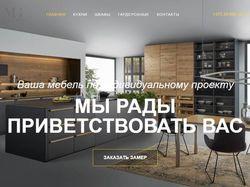 Сайт мебели под заказ