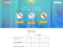 Верстка и натяжка Landing page на WordPress